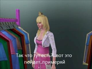 "Сериал ""Игра в ложь"" 5 серия"