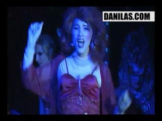 Daniella Aligators